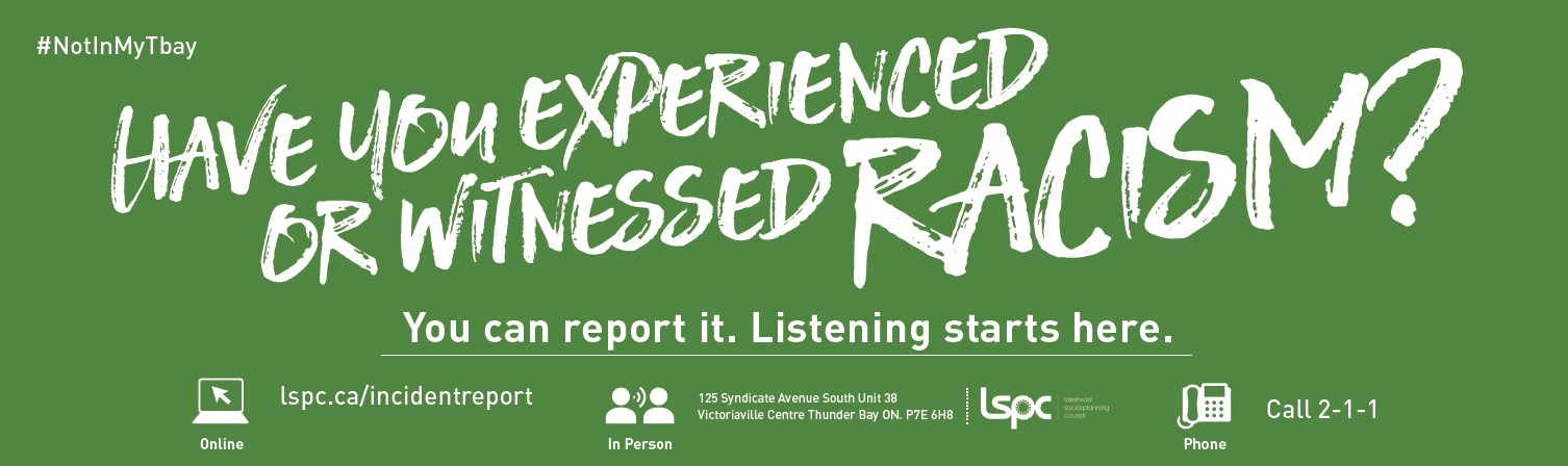 LSPC Incident Reporting Banner