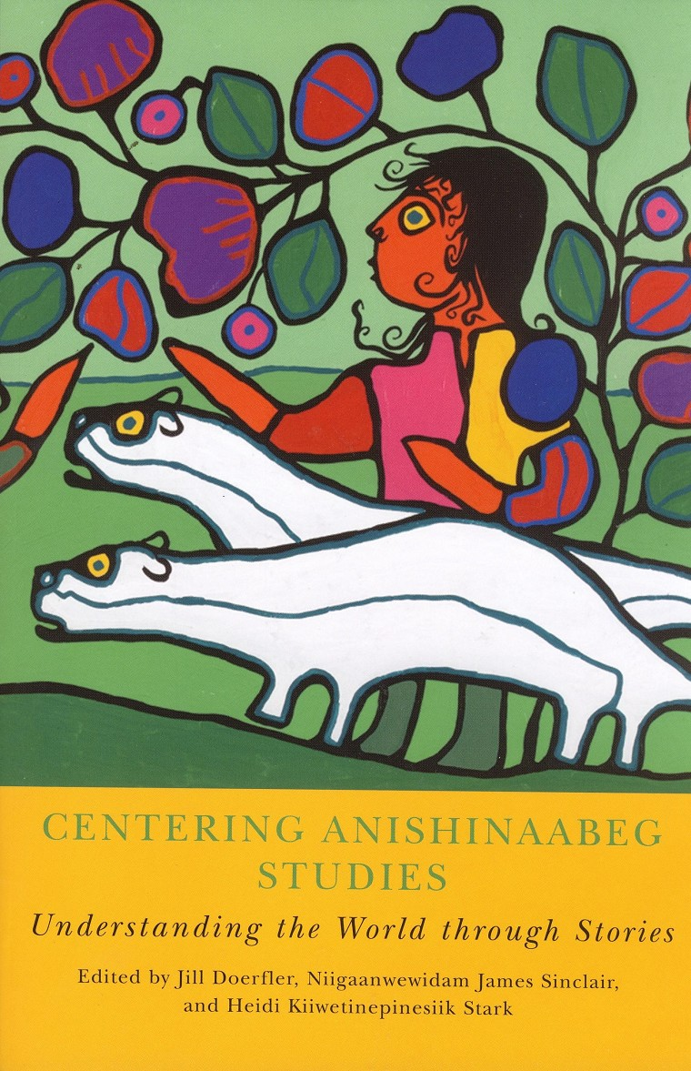 Centering Anishinaabeg Studies cover