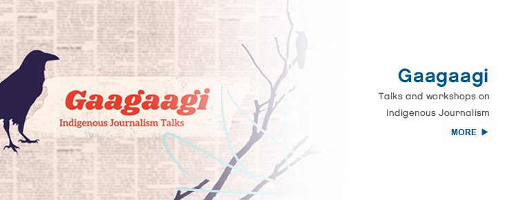 main_featured_gaagaagi